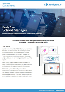 productguide-schoolmanager